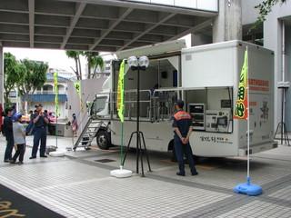 避難訓練コンサート01.JPG