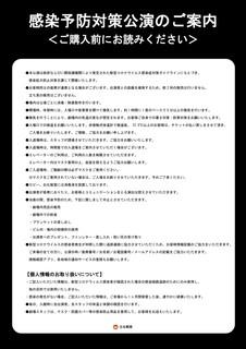 【チラシ】チラシデータ(ウラ).jpg