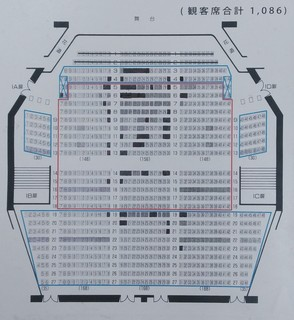 座席表.jpg