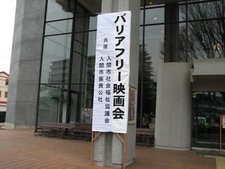 立て看板 (2).JPG