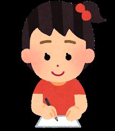 絵はがき教室イラスト(子ども).png