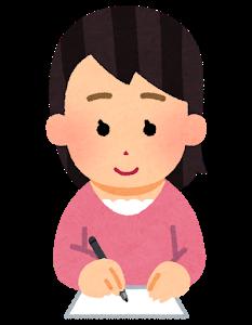 絵はがき教室イラスト(母親).png