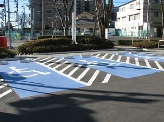 身障者用駐車場1.jpg