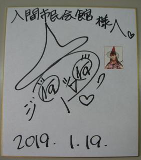 IMG_3460(色紙).jpg